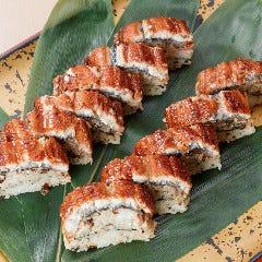 鰻(うなぎ)棒寿司