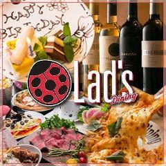 Lad's de Wine 新橋店