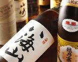 日本酒も各種取り揃えております