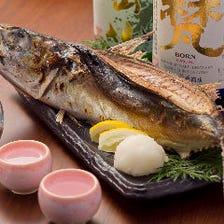 【鯖街道】鯖にこだわる逸品料理を♪