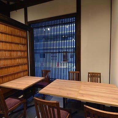 おばんざいの店 京都ことこと 烏丸御池店 店内の画像