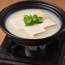 京とうふ藤野の豆冨を使用した湯豆冨