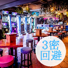 ダーツ&スポーツバー エレファント ラウンジ 新宿