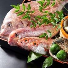 新鮮さが自慢のお魚料理
