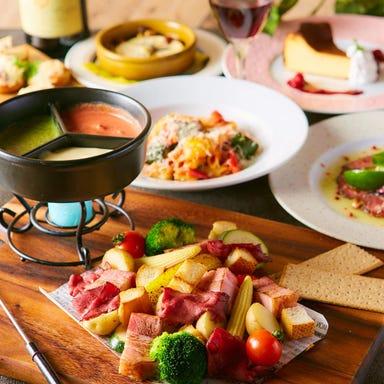 肉×チーズイタリアン CHEESE SQUARE 船橋店 コースの画像