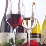 落ち着いた空間で自慢の料理とお酒をお楽しみください!