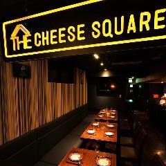 肉×チーズイタリアン CHEESE SQUARE 船橋店