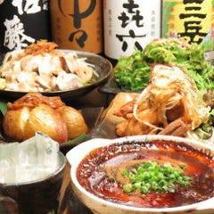 肉汁餃子のダンダダン 中目黒店  コースの画像