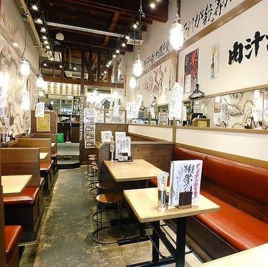 肉汁餃子のダンダダン 中目黒店  店内の画像