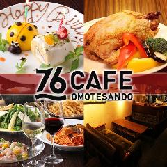 Designers Dining 76CAFE omotesando