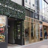 銀座1丁目にあるアルボーレ銀座ビル 7Fが当店です。