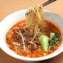 坦々麺(タンタン麺)