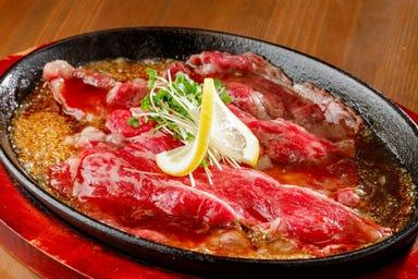 ステーキ食堂BECO ハービスPLAZA梅田店 メニューの画像
