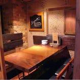◆20名様まで!宴会・飲み会・接待に最適個室◆