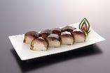 松葉伝統の極上鯖の「さば松前すし」