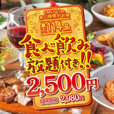 全席個室居酒屋 ひなた 梅田店 コースの画像