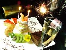 誕生日・記念日ケーキ