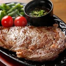 熟成牛リブロースステーキ(ハーフ)約250g