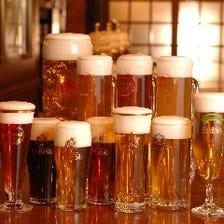 10種類の生ビール・当店限定地ビール