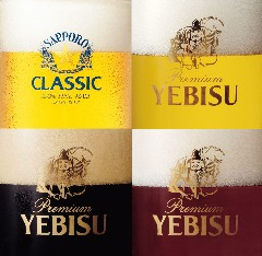 飲み放題プラス300円+税でグレードUP♪北海道限定サッポロクラシックとヱビスが4種類飲めます!