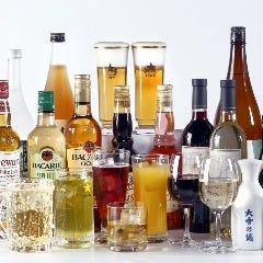 ◆◇大好評90分飲み放題◆◇ (コースご注文の方に限ります)