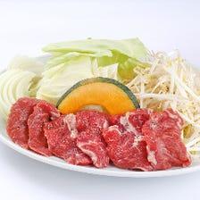 ラム肩ロースジンギスカン野菜セット
