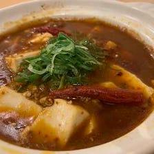 麻婆豆腐 赤