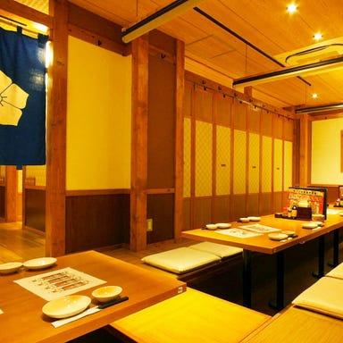 海鮮居酒屋 はなの舞 阪急大井町ガーデン店 店内の画像