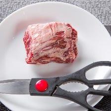 ハラミステーキ