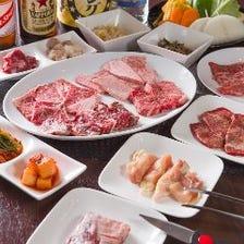 ◆【2時間飲み放題付】ゴッド盛り×ハラミステーキなど贅沢三昧!『ゴッド焼肉コース』<全12品>