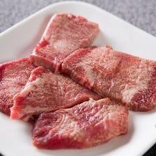 お肉のプロが目利きした厳選素材!