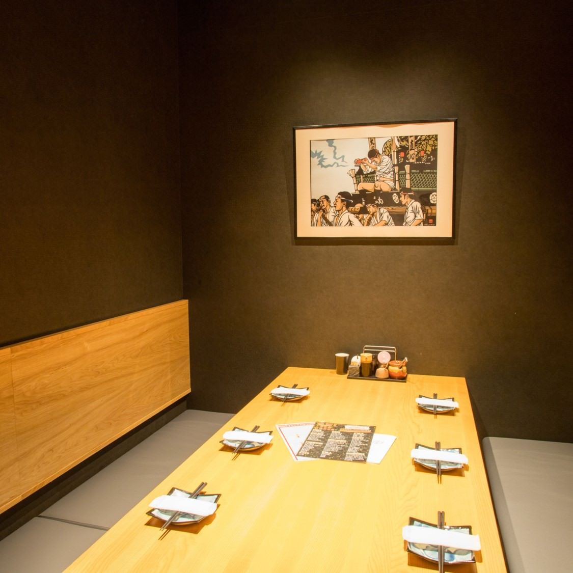落ち着いた空間でお食事をお楽しみいただける個室は4名様~OK
