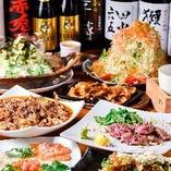 自慢の中華料理が楽しめる!飲み放題付コース