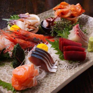 生鮮魚彩 川崎 かのや  こだわりの画像