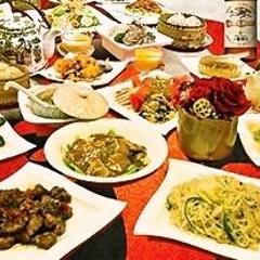 中国料理 其蘭