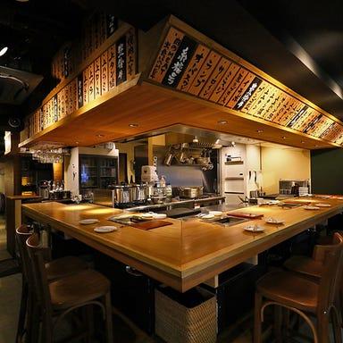 焼肉ホルモン ブンゴ 堺東店 コースの画像