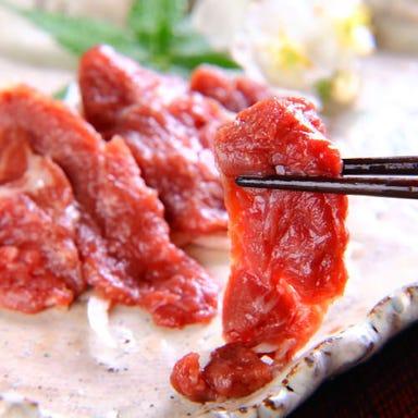 肉と和SAKE ばく 五反田本店 コースの画像