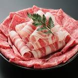 甘みと深いコクのある人気の三元豚【山形県】
