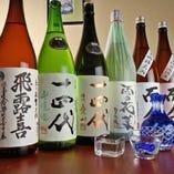 懐石と日本酒のマリアージュを楽しむ 希少価値が高く入手難度が高い美酒