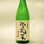 雪花菜 純米吟醸 播州山田錦
