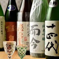 希少な銘柄も含めた日本酒のセレクト
