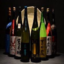 寿司と相性最高の地酒も多数品揃え