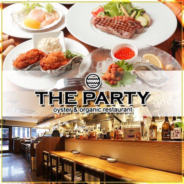 ミート&オイスター THE PARTY