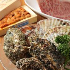 上質な牡蠣を厳選仕入れ