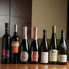 約30種のワインをご提供