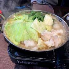 美味な鍋料理を提供します。
