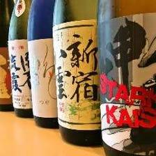 豊富な日本酒(全国70種以上)