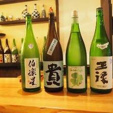 美味しい日本酒を楽しめる