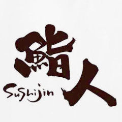 Sushijin