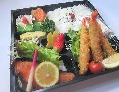 海老フライと鮭幽庵焼き弁当